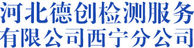 易胜博app官网易胜博app官网公司